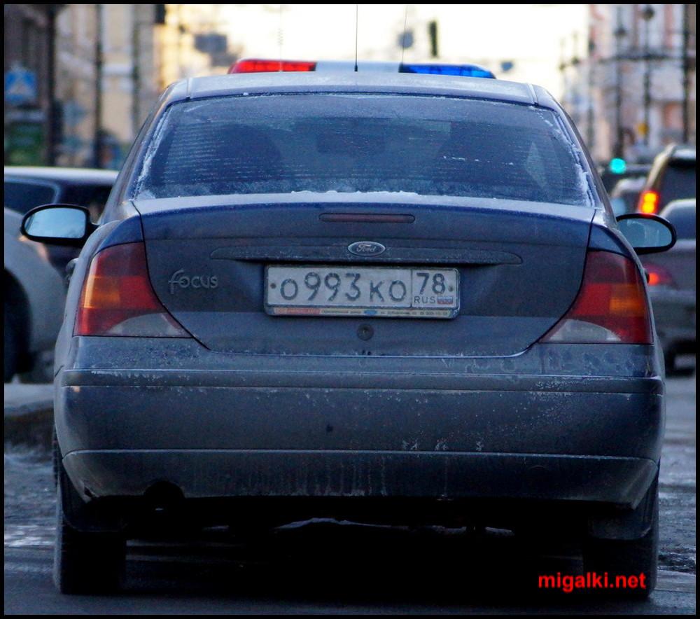 сайте фото машин с блатными номерами спб один